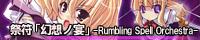 banner_toya_s.jpg
